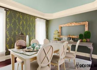 Romantik Yemek Odası -2